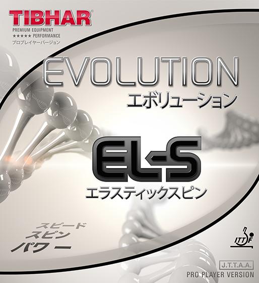 Evolution_EL-S