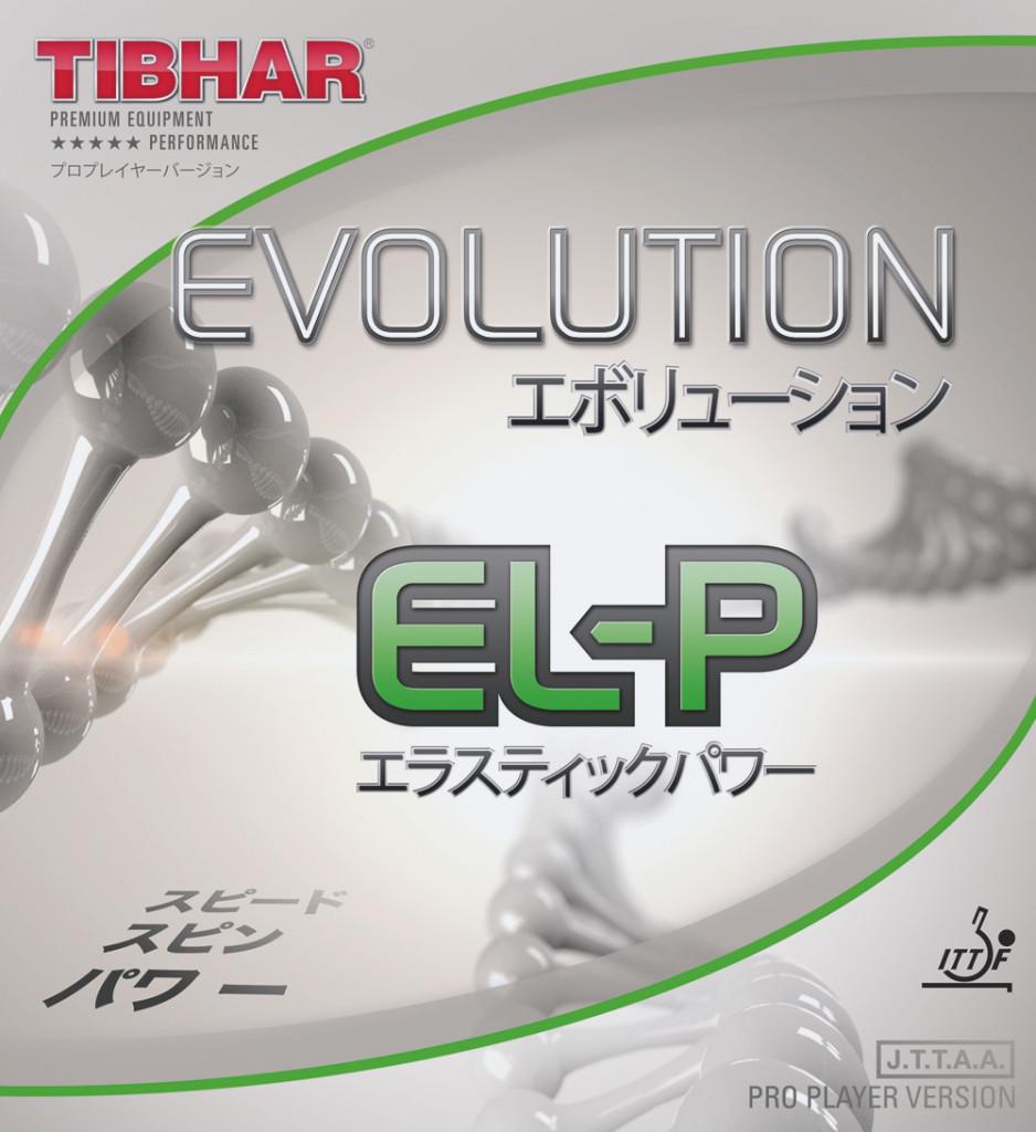 Evolution_ELP